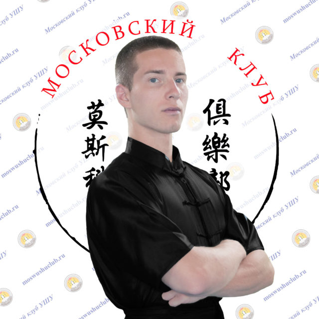 Милуцкий Николай Васильевич